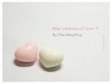 รัก หมายถึงอะไร?