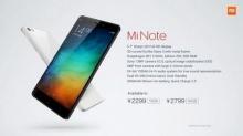 Xiaomi เปิดตัวสมาร์ทโฟน Mi Note และ Mi Note PRO สเปคจัดแรงสุดๆ