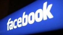 ทำอย่างไร เมื่อเฟสบุ๊คโดนแบน เพราะไม่ได้เปลี่ยนชื่อ