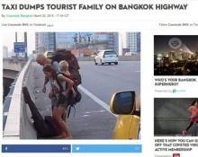 เว็บต่างชาติตีข่าว แท็กซี่ไทยเรียกจากสุวรรณภูมิ ทิ้งครอบครัวชาวต่างชาติคาทางด่วน