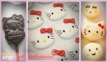 Hello Kitty ตอนคุกกี้แสนอร่อย