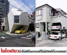 """เรื่องดี ที่ไม่เกิดขึ้นในไทย """"ในโตเกียว ถ้าไม่มีที่จอดรถ ก็ไม่มีสิทธิ์ซื้อรถยนต์"""