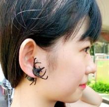ขุ่นพระ ! ตุ้มหูแมงกวาง แฟชั่นสุดแปลก ล่าสุด ของคนญี่ปุ่น