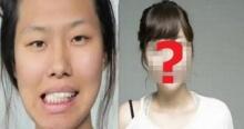 หญิงคนนี้ หน้าไม่สวยแถมปากเหม็น จนสามีขอหย่า! หลังจากนั้นเธอได้เปลี่ยนตัวเองจนคนเรียก นางฟ้า!