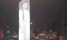ขนหัวลุก! หญิงชุดขาวผมยาว-หน้านิ่ง โผล่กลางถนน