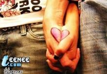 ความรัก...เหตุผล...ความถูกต้อง