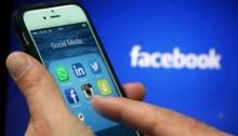 Facebook กับทีเด็ดใหม่ ! ที่ใช้งานได้ในออฟไลน์โหมด