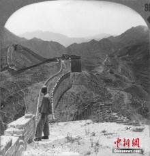 หาดูยาก! ภาพถ่ายเมืองจีนเมื่อ 86 ปีที่แล้ว