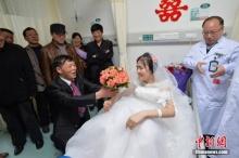 สุดซึ้ง..รักนี้ยังไม่สาย คู่รักชาวจีนขอแต่งงานช่วงบั้นปลายของชีวิต