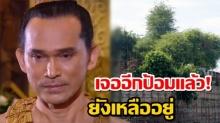 หาเจอแล้ว!! ป้อมท่าโพธิ์ อีกป้อมปราการเมืองลพบุรี สมัยพระนารายณ์ที่ยังหลงเหลืออยู่!!