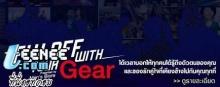 ไปดู F1 ที่สิงคโปร์กันเถอะ