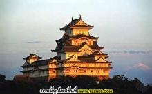 ปราสาทฮิเมะจิ ความงามที่แฝงเขี้ยวเล็บ