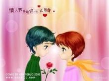 ♣ เมื่อเรา แอบรัก แฟนชาวบ้าน ♣