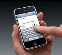 วิธีการดูแลรักษาหน้าจอ Touch Screen