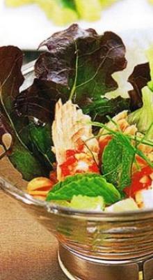 เมี่ยงปลาทูน่า