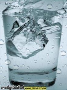 อย่าคิดนะว่าน้ำบริสุทธิ์ดื่มแล้วจะดี