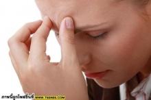 9 วิธีคลายเครียด