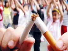 คำขวัญ วันงดสูบบุหรี่โลก