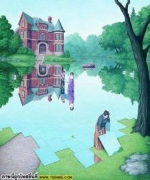 `☆ จินตนาการ 2 มุม