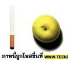 การสูบบุหรี่อาจทำให้คอมฯหมดประกัน