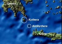 Antikythera : คอมพิวเตอร์จากโลกโบราณ
