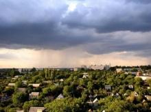 ดู ริ้วเมฆ บอกฝน
