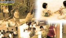 การละเล่นของเด็กไทย..