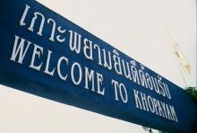เกาะพยาม ระนอง มัลดีฟเมืองไทย