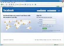 Facebook อีกโลกของสังคมออนไลน์