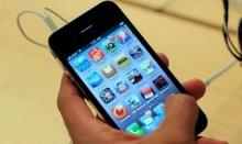 สื่ออังกฤษแย้ม แอปเปิล เตรียมวางจำหน่ายไอโฟน 5 กันยายนนี้ ชี้รูปทรงละม้ายไอโฟน 4