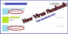 ไวรัส hi. how are you? ใน Facebook