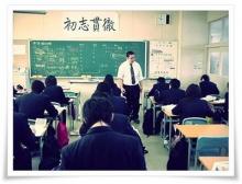 ตะลึง !! 90 กฏแปลกๆ ในโรงเรียนญี่ปุ่น