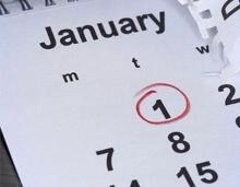 วันนี้เมื่อวันวาน : วันที่ 1 มกราคม