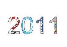 รวมทุกสถิติในปี 2011 บนโลกออนไลน์