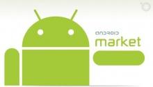 ระวังแอพต้มตุ๋นเกลื่อน Android Market