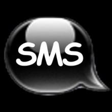 iPhone app: BlackSMS แอพฯให้คุณส่งข้อความลับที่ไม่ให้ใครก็อ่านได้