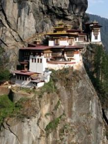 ภูฏานสนับสนุนให้ใช้ความสุขมวลรวมประชาชาติ