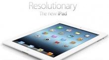 """คอนเฟิร์ม """"New iPad"""" ถึงไทย 27 เม.ย."""