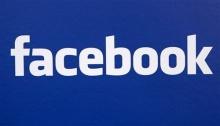 เชื่อหรือไม่? คนกทม. ใช้เฟซบุ๊กมากที่สุดในโลก