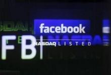 หุ้นเฟซบุ๊กร่วงแตะสถิติต่ำสุดรอบใหม่ มูลค่าบริษัทหายกว่า 700,000 ล้าน