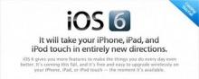 เรื่องน่ารู้และวิธีการอัพเดต iOS 6
