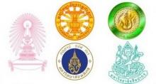 5 อันดับมหาวิทยาลัยที่เก่าแก่ที่สุดในประเทศ