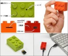 กล้องจิ๋วดีไซน์ LEGO ถ่ายภาพ+คลิปได้