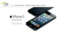 สรุปรายละเอียดการเปิดจอง iphone 5 ในไทย จาก 3 ค่าย Dtac, AIS และ Truemove H