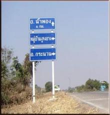 หมู่บ้านงูจงอาง (บ้านโคกสง่า)