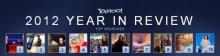 10 อันดับ คำค้นหายอดนิยม บนเว็บไซต์ Yahoo ปี 2012