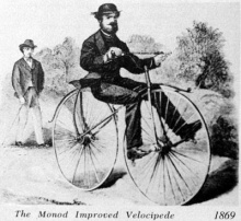ความเป็นมาของรถจักรยาน