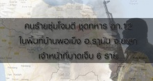 ทายสิ? คนไทย กินบะหมี่กึ่งสำเร็จ อันดับเท่าไหร่ของโลก