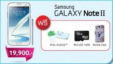 Samsung Galaxy Note 2 ในวันนี้ยังคงความมหัศจรรย์ ที่ให้คุณได้มากกว่า