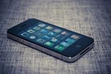 แอปเปิลเตรียมแคมเปญเอาเครื่องเก่า มาแลกเครื่องใหม่ กระตุ้นยอดขายไอโฟนในสหรัฐฯ